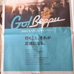 「熊本地震」行くことが応援になる。|被災地が本当に望んでいることとは?