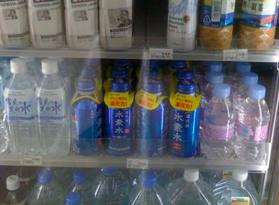 なんでコンビニに売っている水素水の製品って豪華なパックに入っているの?