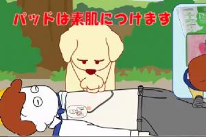 【応急手当講習】救う!救急アニメ「ボジョレー」が面白くてためになる。