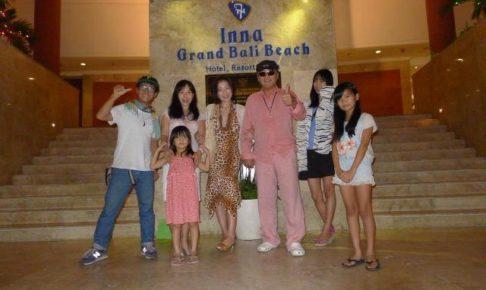 バリ島で一夫多妻を実現する大富豪の教えがすごすぎた!