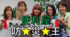 便利屋日報|名古屋にてハアートセラピストのペリカンさんと名刺作成の打ち合わせ
