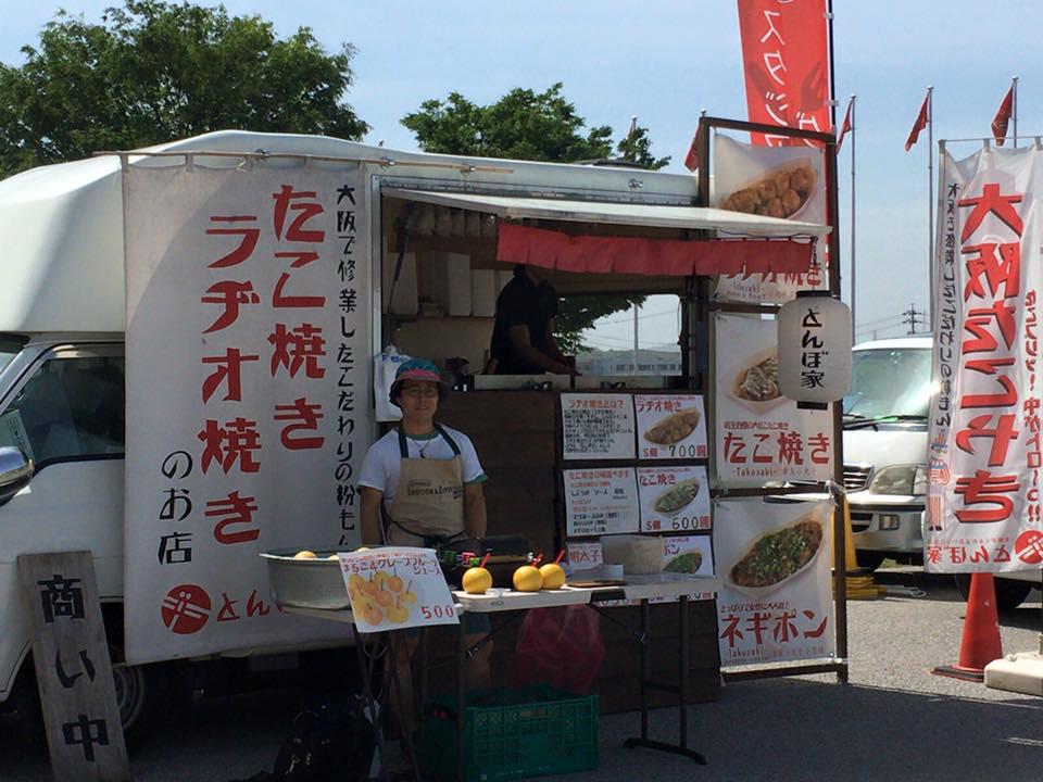 「便利屋日報」豊田スタジアムにてたこ焼き屋出店のお手伝いをしてきました。