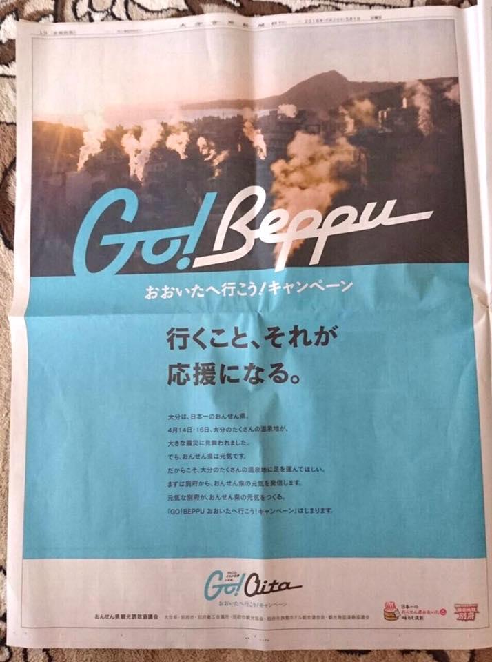 「熊本地震」行くことが応援になる。 被災地が本当に望んでいることとは?