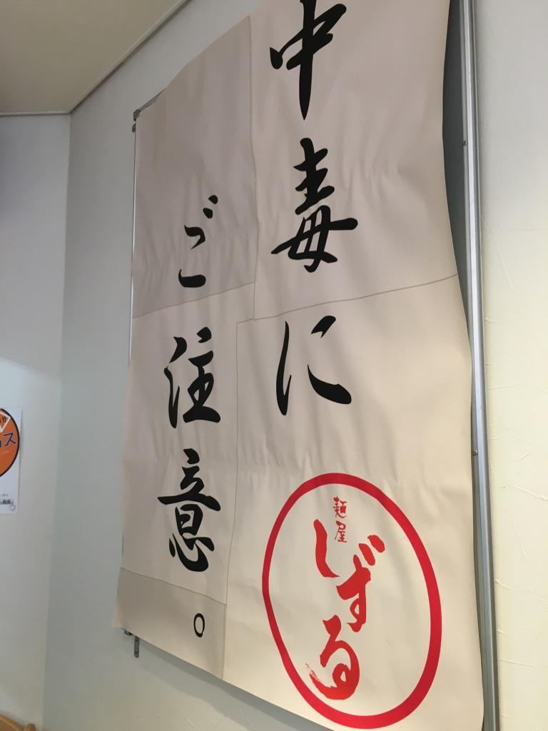 便利屋日報|蒲郡市にてコインランドリー開店準備&サイトリニューアルに悪戦苦闘しました