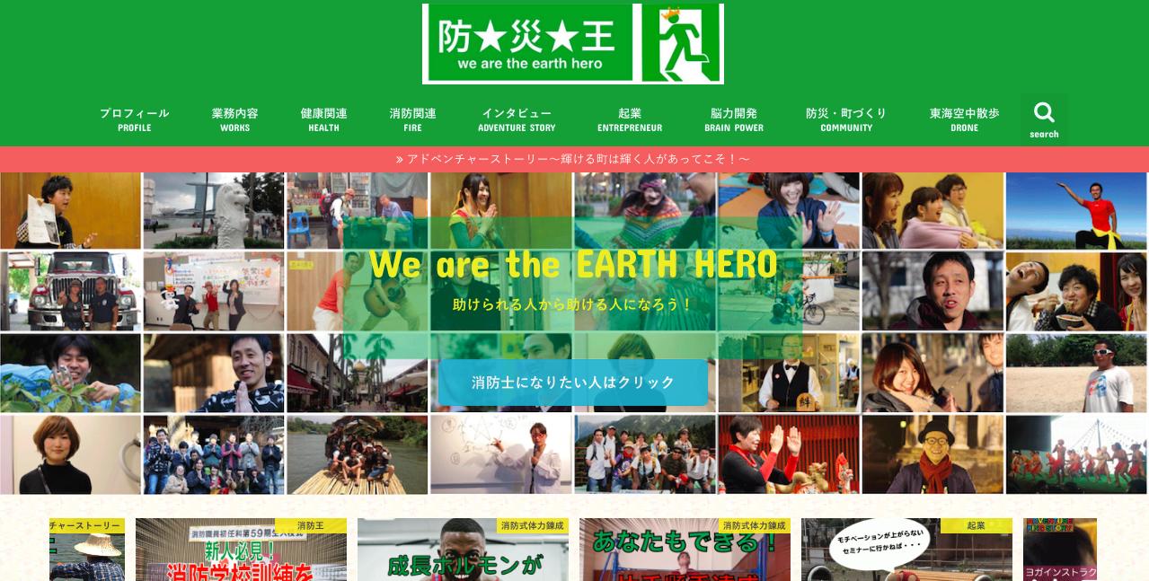 月間2万PV達成|やってきたことは「ブログマーケターJUNICHI」さんのサイトを参考にしただけ!