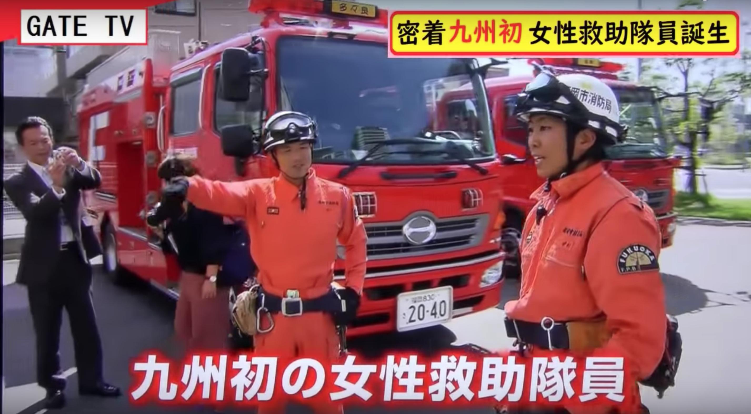 最近増えている女性消防士|仕事...